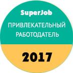 привлекательный работодатель 2017